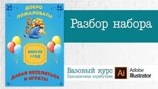 видео: Васильева Татьяна Винни-пух