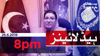 Samaa Headlines - 8PM -26 June 2019