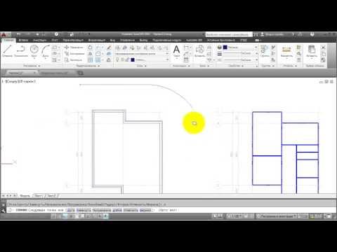6  Создание стен и перегородок в AutoCAD видеокурс Алексея