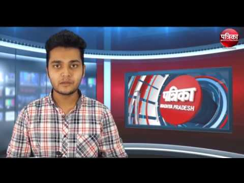 Watch Madhya Pradesh's Top Big News only on State bullitine 26 september 2017