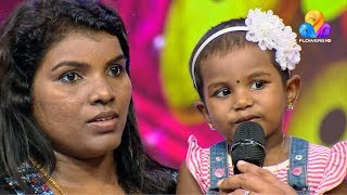 Comedy Utsavam│Flowers│Ep# 446