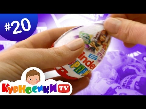 Kinder Surprise Eggs The Pirate (Fairy Disney) Unwrapping, Киндер Сюрприз Феи Дисней
