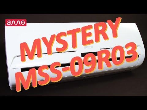 Видео-обзор кондиционера Mystery MSS-09R03