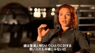 映画『アベンジャーズ』インタビュー:スカーレット・ヨハンソン スカーレットヨハンソン 検索動画 19