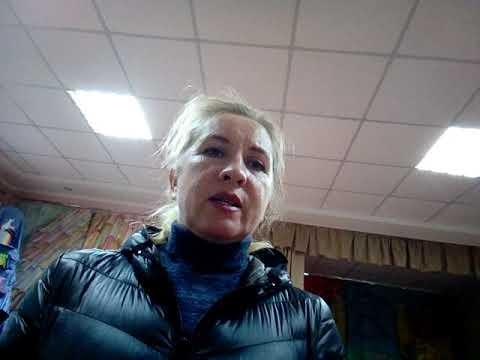 9.10.2019 Заполняю анкету на #Возвратсредств, Светлана Соболевская Украина г.Херсон