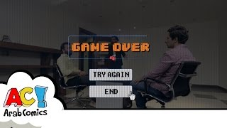 Game Over - 16/6
