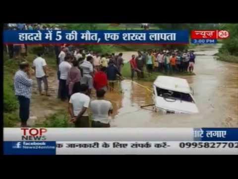 Jashpur Chhattisgarh : मैनी नदी की बाढ़ में बही बोलेरे कार