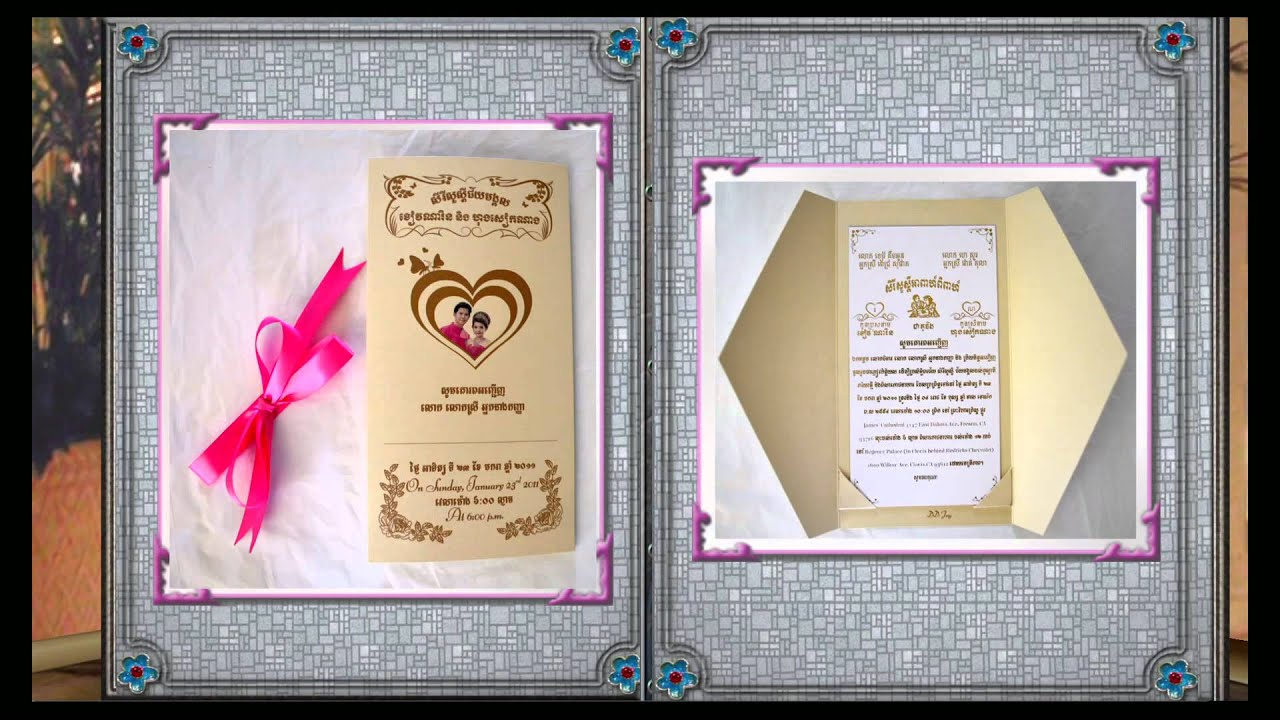 3D Wedding Invitation ALBUM - YouTube
