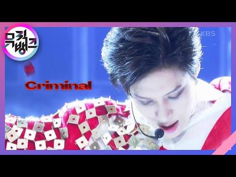 Criminal - 태민(TAEMIN)  [뮤직뱅크/Music Bank] 20200918