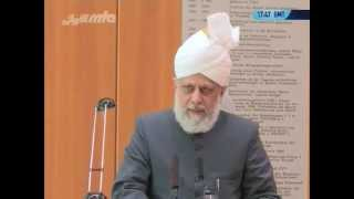Address at Military Headquarters, Koblenz, Germany by Hadhrat Mirza Masroor Ahmad