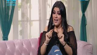 حكايتك مع دودي | لقاء الفنانة عزة مجاهد ابنة الفنانة فيفي عبده مع دعاء صلاح
