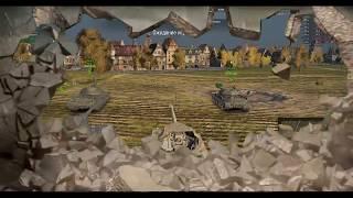 World of tanks ротные Командные бои с кланом