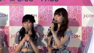 AKB48の高橋みなみ(23)ら4人が8日、東京スカイツリータウン・ソラマチで『第6回選抜総選挙』(6月7日開票、東京・味の素スタジアム)に向けた記者会見を開いた。