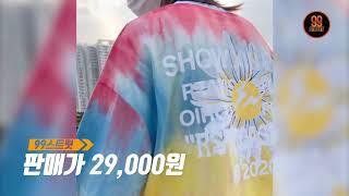 99스트릿패션 / SX 남자 빅사이즈 오버핏 스트릿 반…