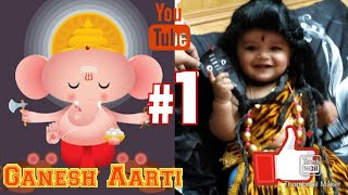 Ganesha aarti by 3 Year old child ! Funny baby video