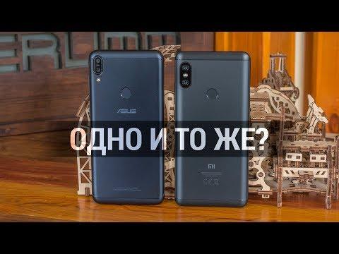 Сравнение Asus Zenfone Max Pro M1 и Xiaomi Redmi Note 5. Какой хит продаж хитовее?