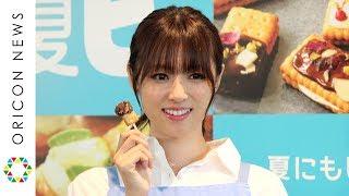 チャンネル登録:https://goo.gl/U4Waal 女優の深田恭子(34)が20日、...