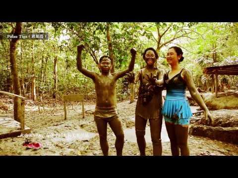 Pulau Tiga - Travel around Sabah with SDC Lodges