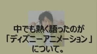【関連動画】 ディズニー 出禁になった芸能人 ランド 都市伝説 ディズニ...