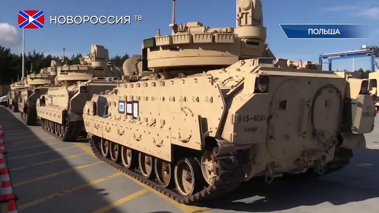 Американская дивизия у границ РФ