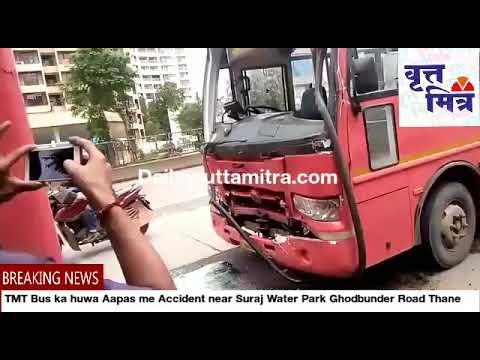 TMT Bus ka huwa Aapas me Accident near Suraj Water Park