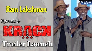 Ram Lakshman Speech @ Krack Movie Trailer Launch || Ravi Teja | Shruti Haasan || #KrackTrailer