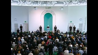 (Bengali) Friday Sermon 19th November 2010 Patience and steadfastness in everyday life