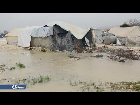الأمطار الغزيرة تفاقم معاناة النازحين في مخيمات غرب إدلب - سوريا  - 09:53-2019 / 1 / 17