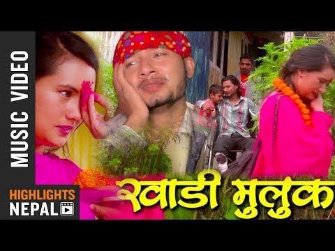 Khadi Muluk | New Nepali Lok Dohori Song 2017/2074 | Phuskal Sharma & Muna Thapa