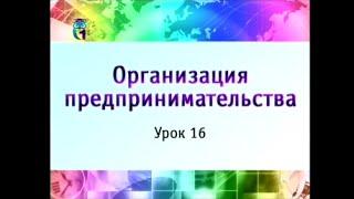 видео ФИНАНСЫ ПРЕДПРИНИМАТЕЛЬСКИХ СТРУКТУР