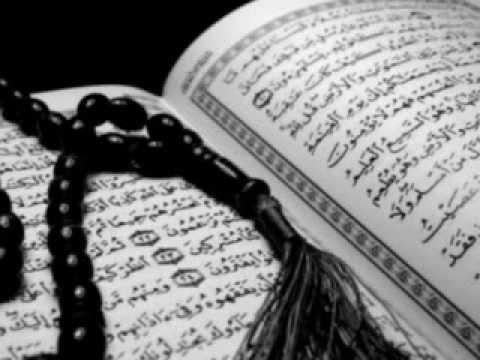 Quran Paak Se Treatment Ka Tarika (Urdu)