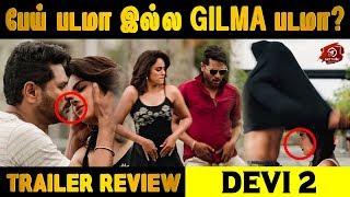 Devi 2 Official Trailer Review | Prabhu Deva, Tamannaah | Vijay | Sam C S