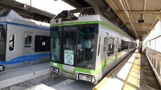 湘南モノレール 5000系 3編成 緑帯 しょもたん 富士見町駅 出線