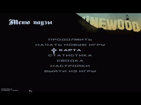 Игры Лунтик igrygameorg