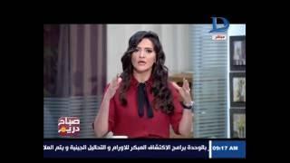 بالفيديو - مواطنة تثتغيث بعد تعرض أبنائها للصعق الكهربائي في فندق فاخر بالساحل الشمالي