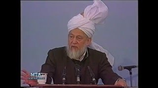 Friday Sermon 28 November 1997