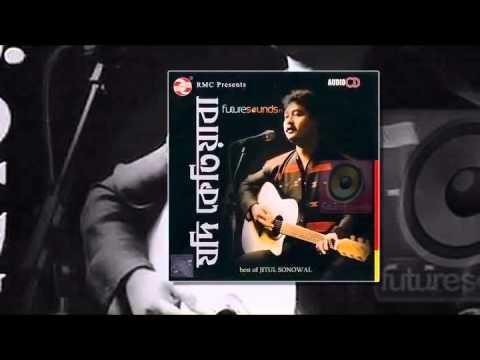 Jodi Ketiyaba Okole - Assamese Romantic song by Jitul Sonowal