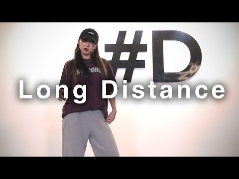 Sam Gellaitry  Long Distance  Yejin Park #DPOP HIPHOP CLASS