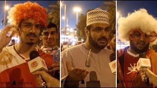 بالفيديو .. ماذا قالت الجماهير العمانية عن المنتخب بعد الخسارة من اليابان