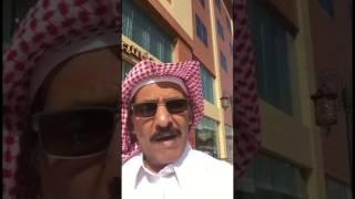يوميات العجيمي ١٦٨- صندوق التنمية العقارية والإسكان ٢٠١٧/٢