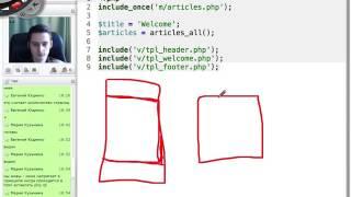 PHP. Профессиональная веб-разработка - 3(б) Урок.