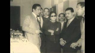 أم كلثوم / إسأل روحك - قصر النيل 30 ابريل 1970م