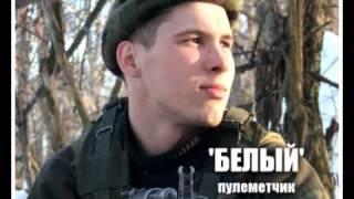клип Чечня 09 (Наши ребята)