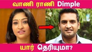 வ ண ர ண dimple ய ர த ர ய ம   tamil cinema news   kollywood news   latest seithigal