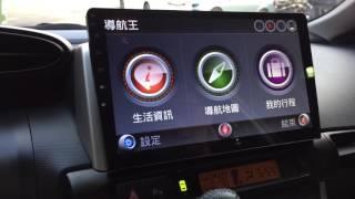 勁聲影音科技 TOYOTA 2016 WISH 10.2吋 JS安卓系統主機 全觸控 Android iPhone可互連