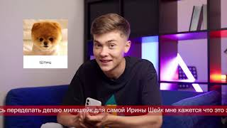 Volodya xxl - Ирина Шейк подала на меня в суд. Клип за 12 млн. рублей???