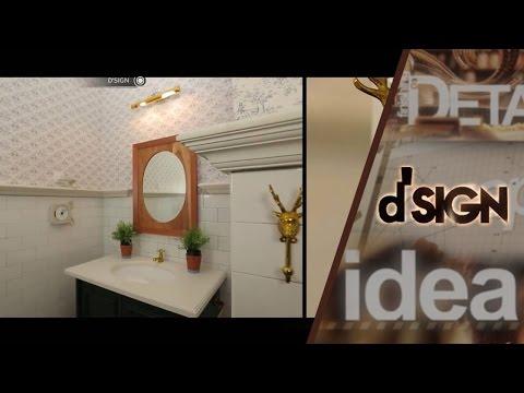 DSIGN - Kompilasi Design Kamar Mandi