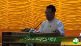 New Chief Minister of Rakhine: Meeting with Sittwe Residents