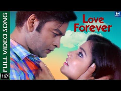 Love Forever|Odia Music Video|Bulu|Anisha