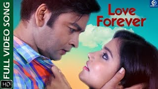 Love Forever|Odia Music Video|Bulu|Anisha